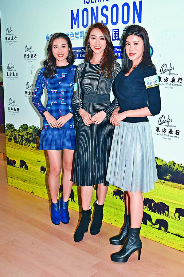 左起:王菲、黃嘉雯及古佩玲都表示,暫時以出席慈善活動履行港姐責任為主。