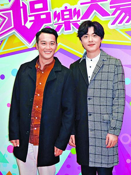 洪卓立(右)、吳浩康前晚錄影《娛樂大家》。