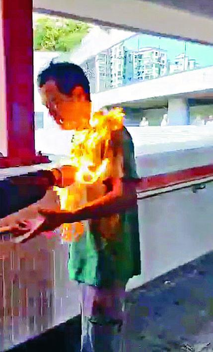 被潑易燃液體及點火男事主頓成火人。