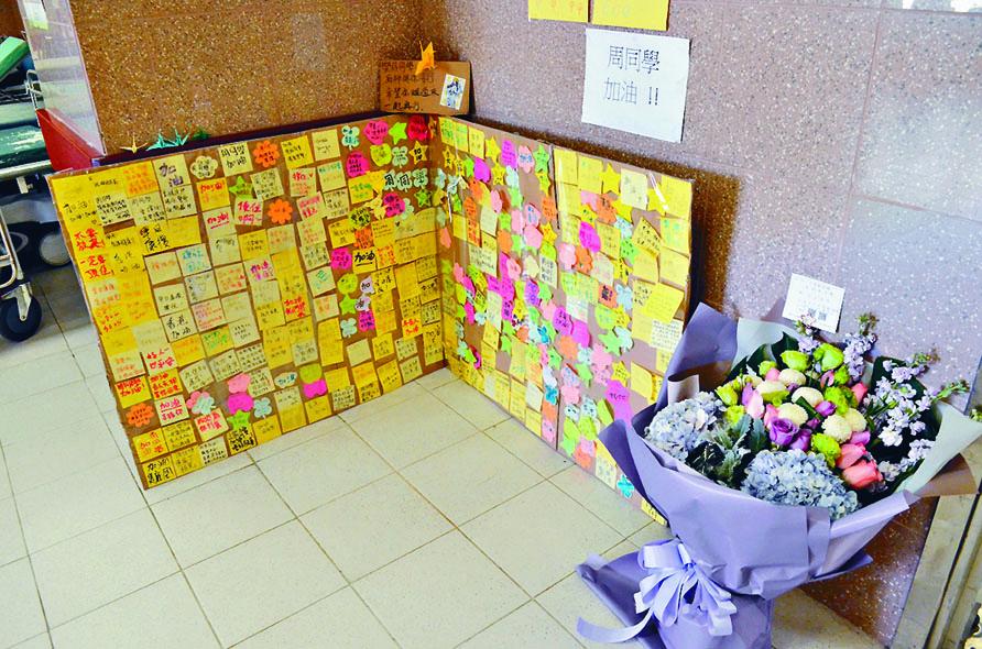 周梓樂同學的病房外,有不少人留言及鮮花送上祝福。
