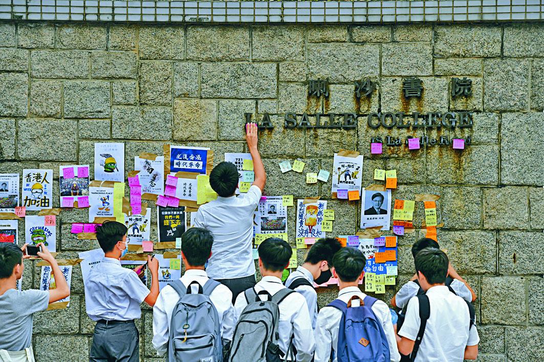 傳統名校喇沙書院,重申學校禁止學生參與違法犯罪活動。
