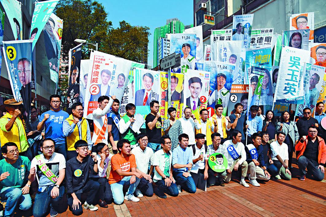 民主派元朗區候選人誓師活動,尹兆堅(後排左七)、陳淑莊(後排左八)等到來撐場。