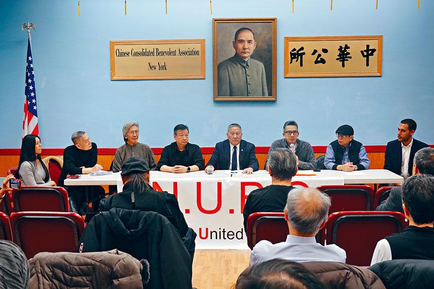 堅尼路以南居民聯盟等昨日召開記者會,呼籲民眾為反對華埠監獄計劃的訴訟進行捐款。