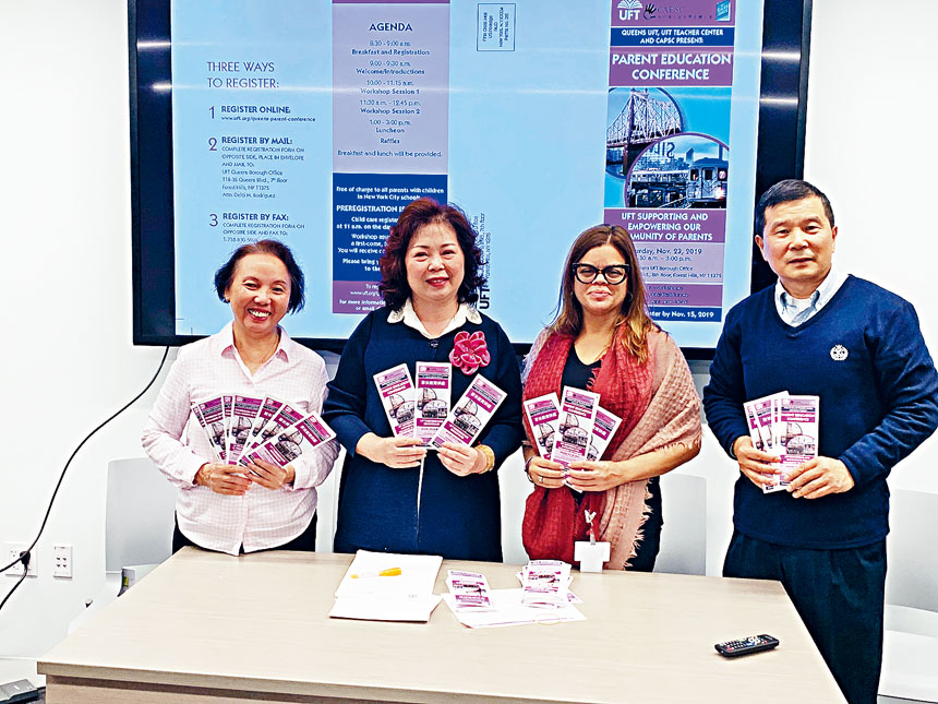 周燕霞與美國教師聯合工會負責人Amy Arundells,家長代表陳培如及梁海燕老師聯袂宣布「第15屆免費大型華裔家長教育講座」內容。