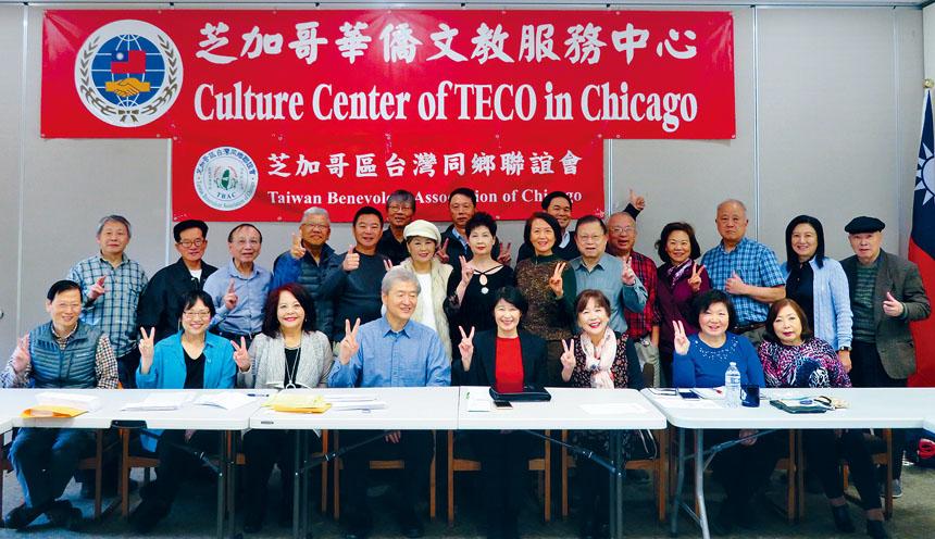 台灣同鄉聯誼會訂於12月31日晚舉辦跨年晚會,迎接2020年的降臨。台灣同鄉聯誼會提供