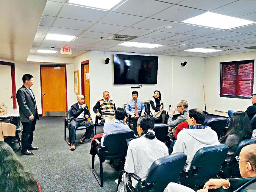 華盛頓浙大校友會第二屆華盛頓求是論壇成功舉辦。