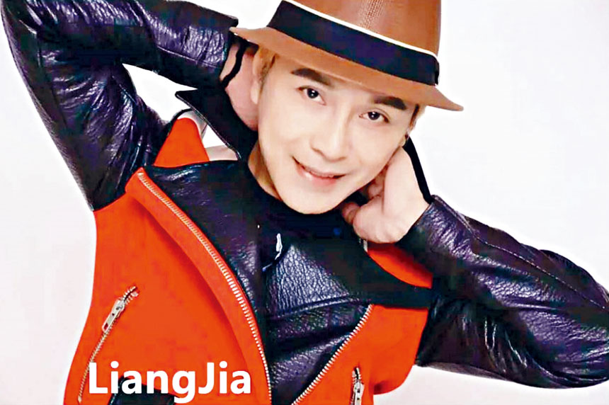 圖為來自廣州的歌星梁嘉。