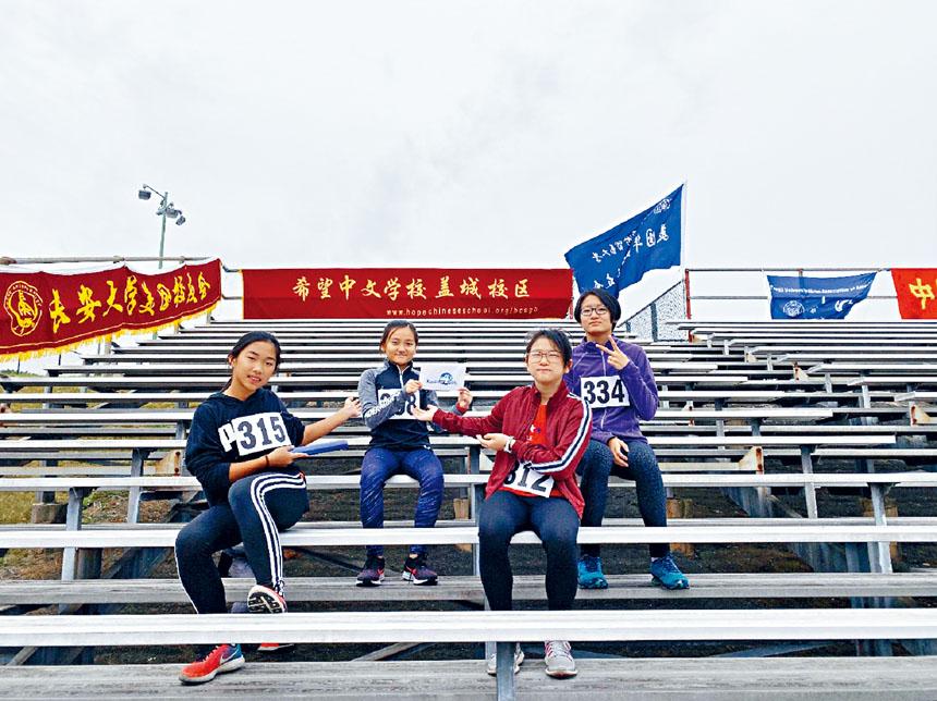 希望中文學校蓋城校區參加大華府第五屆友誼杯運動會。