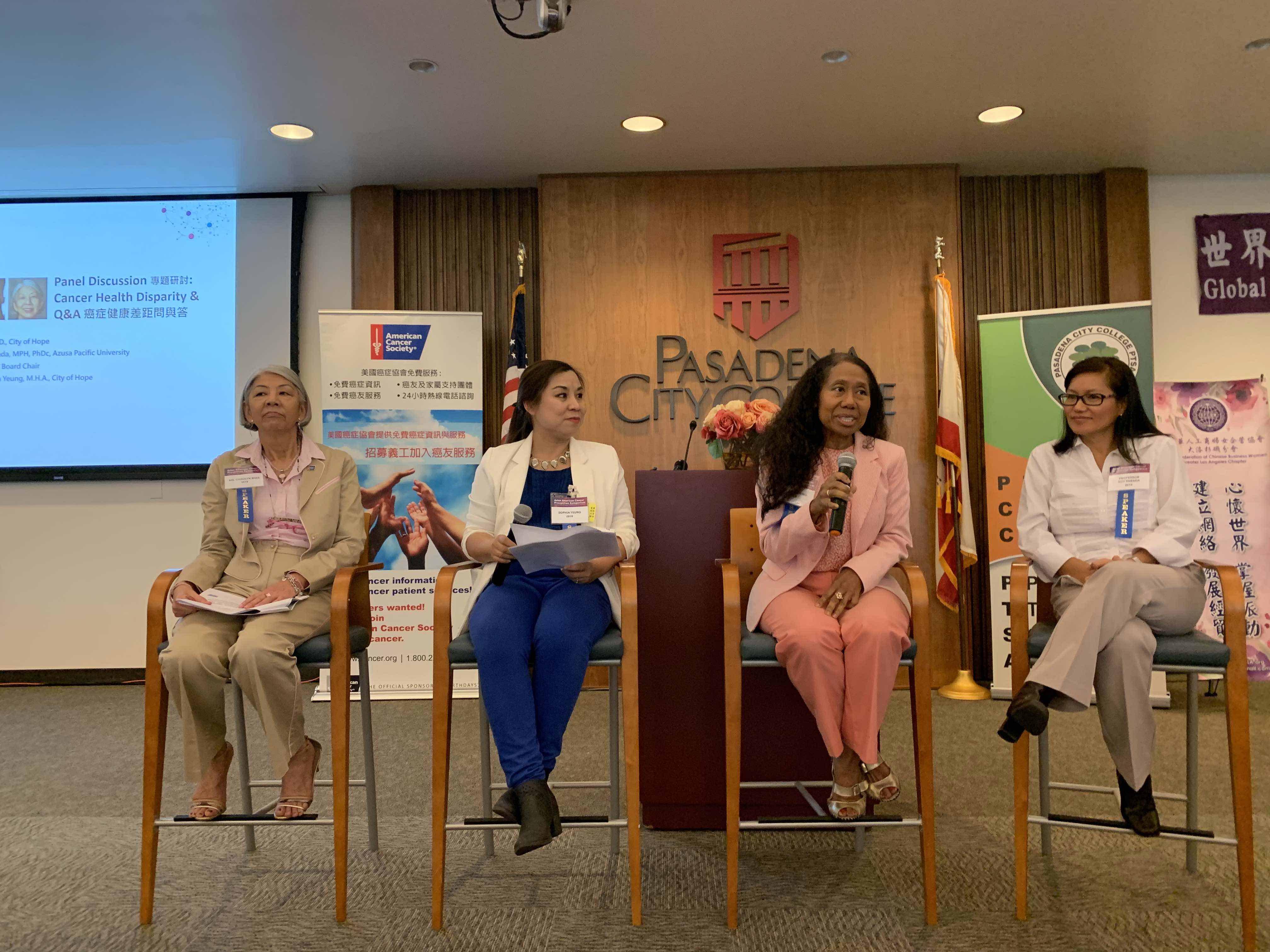 2019年亞裔癌症預防研討會在帕沙迪納舉行,醫療專家探討如何更好防癌抗癌。記者隋懿軒攝