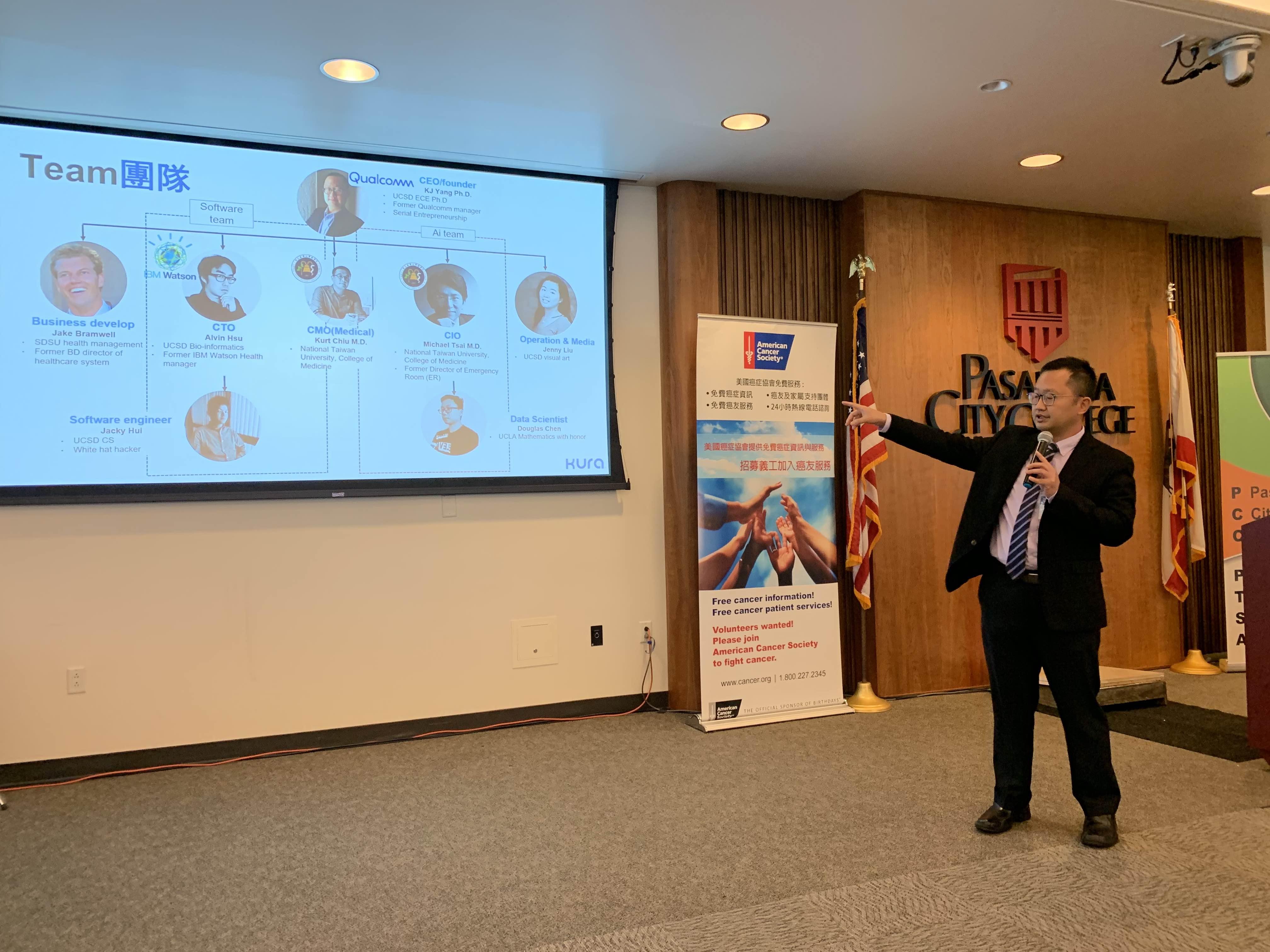 電子醫療公司負責人 K.J.Yang(楊博士)與會中探討如何利用人工智能對抗心臟病。記者隋懿軒攝