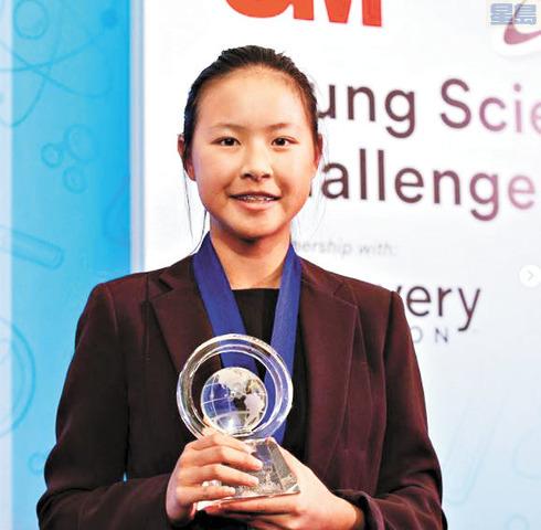 南加州聖地牙哥14歲華裔女學生范卡拉(音譯,Kara Fan) 榮獲美國頂尖最佳青年科學家獎殊榮。3M Innovation Center