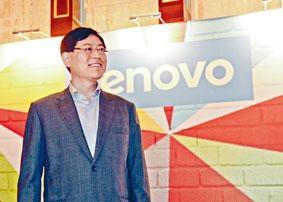楊元慶稱,聯想個人電腦出貨量創新高,表現優於市場的增長率8個百分點。