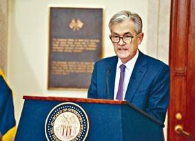 美國聯儲局發表10月份議息會議記錄。圖為美國聯儲局主席鮑威爾。