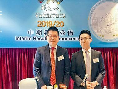 馮星航(左)說,未來投地傾向入手配套住宅、倉儲物流等。