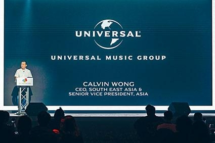 環球音樂集團為音樂界巨頭,旗下擁有許多著名歌手。