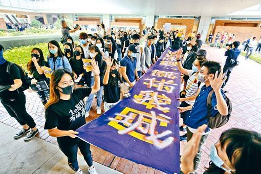 港大生校內遊行,聲援受傷科大及樹仁學生。