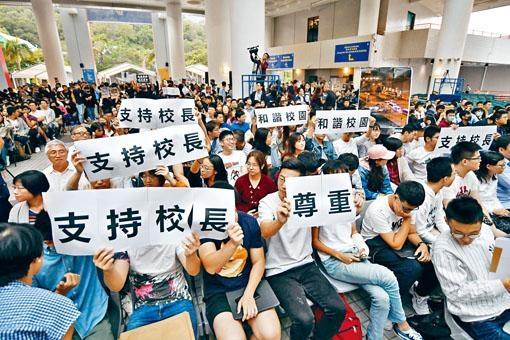 有講普通話的學生高舉標語支持校長。