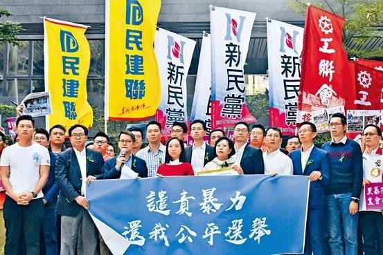 近二百名建制派區議會候選人,由政府總部遊行至選舉管理委員會辦公室。