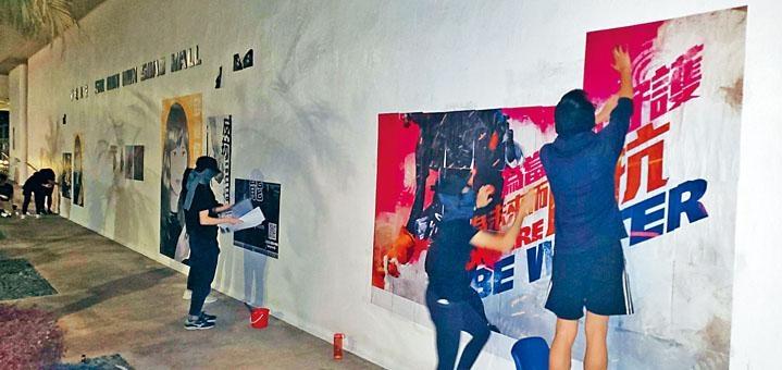 中大生昨晚舉行「連儂大道2.0之暴大畢業禮」。