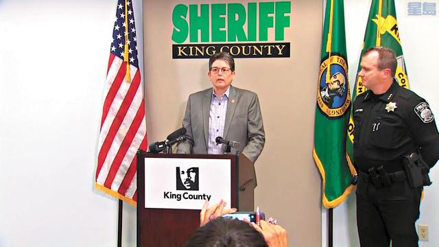 金縣警察局局長莊克尼茨向媒體說明調查結果。電視截圖