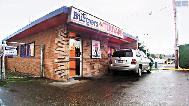 事發現場Bob's Burgers n' Teriyakis漢堡店。電視截圖
