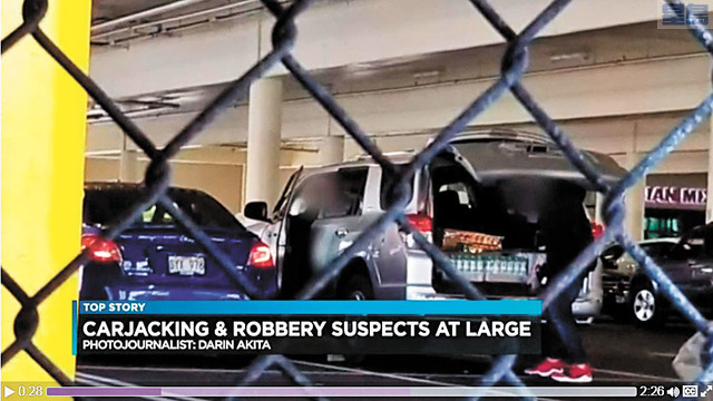 檀香山多間梅西百貨發生汽車劫持案件。Hawaii Now畫面