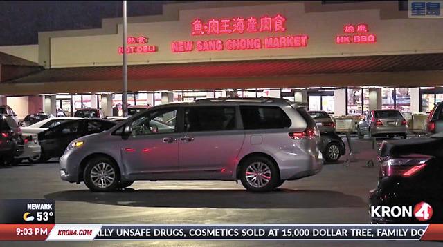 早前東灣超市停車場發生持械搶劫亞裔婦女案件,警方已拘捕涉案的四男一女。KRON4電視畫面