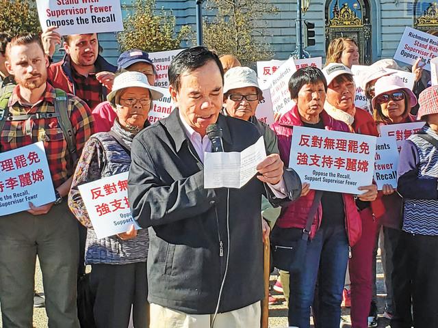 社區住客聯會主席梁榮浩發言支持李麗嫦。記者徐明月攝