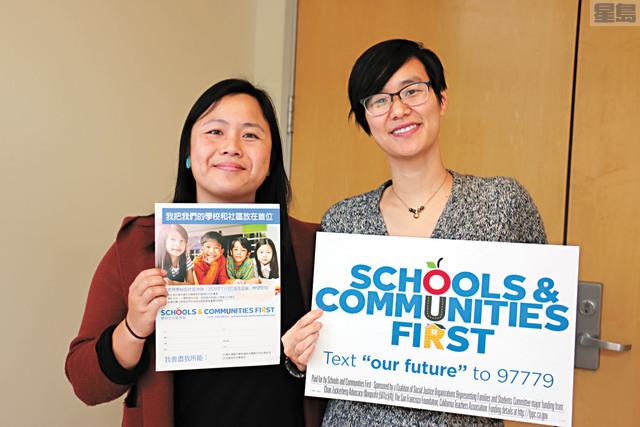 李介明(右)與吳小雯指出該法案有益於華人社區。記者彭詩喬攝