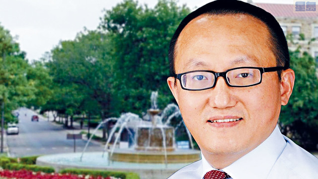 ■堪薩斯大學華裔教授陶峰在2018年入選「長江學者計劃」,並收到福州大學通過該計劃提供的工作。 ohiostar圖片