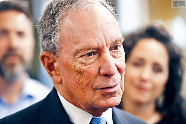 現年77歲的前紐約市長彭博,據報有意參加民主黨的總統初選。彭博在3月曾表明無意參選,但最近幾個星期態度改變。   美聯社