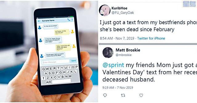 由於電訊商技術系統出現故障,全美大量手機用戶在7日才收到情人節的過期短訊,有用戶更收到前男友甚至死去親人的留言。    網上圖片