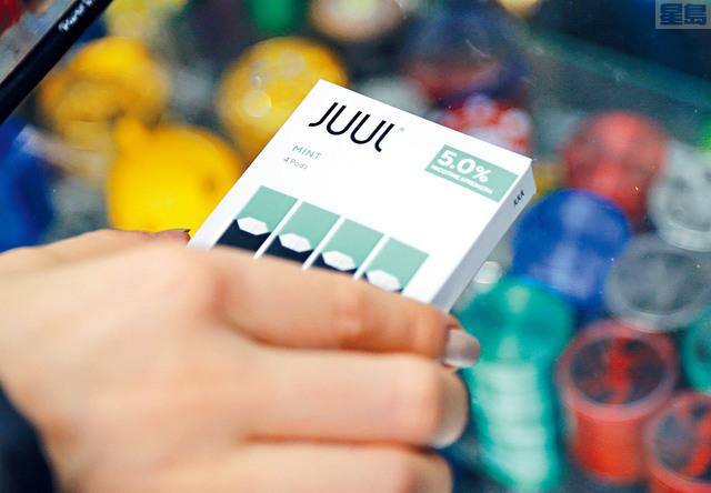 電子煙商Juul表示,它將停止銷售公司最暢銷的薄荷味電子煙。    美聯社