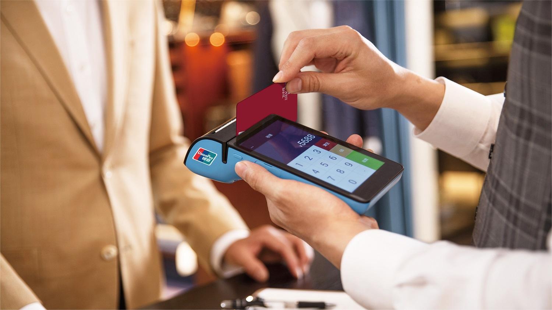 華美銀行作為首批與銀聯國際合作的美國銀行之一,推出華美銀行銀聯儲值卡,為經常前往亞太地區的美國消費者提供一種便捷、安全的支付方式。