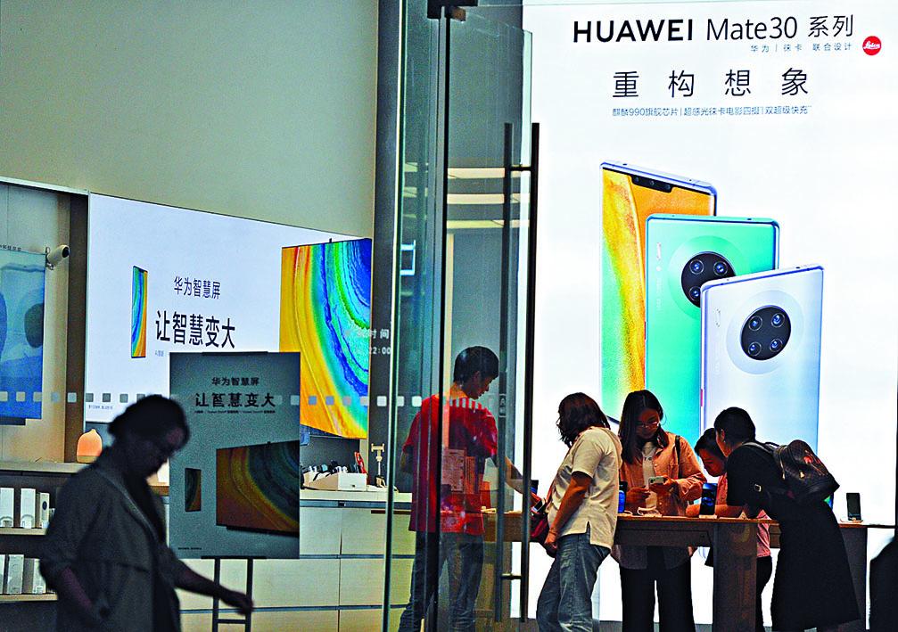 華為擺脫依賴,九月推出的Mate 30旗艦手機已棄用美國晶片。