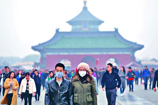 北京昨日出現霧霾天氣。