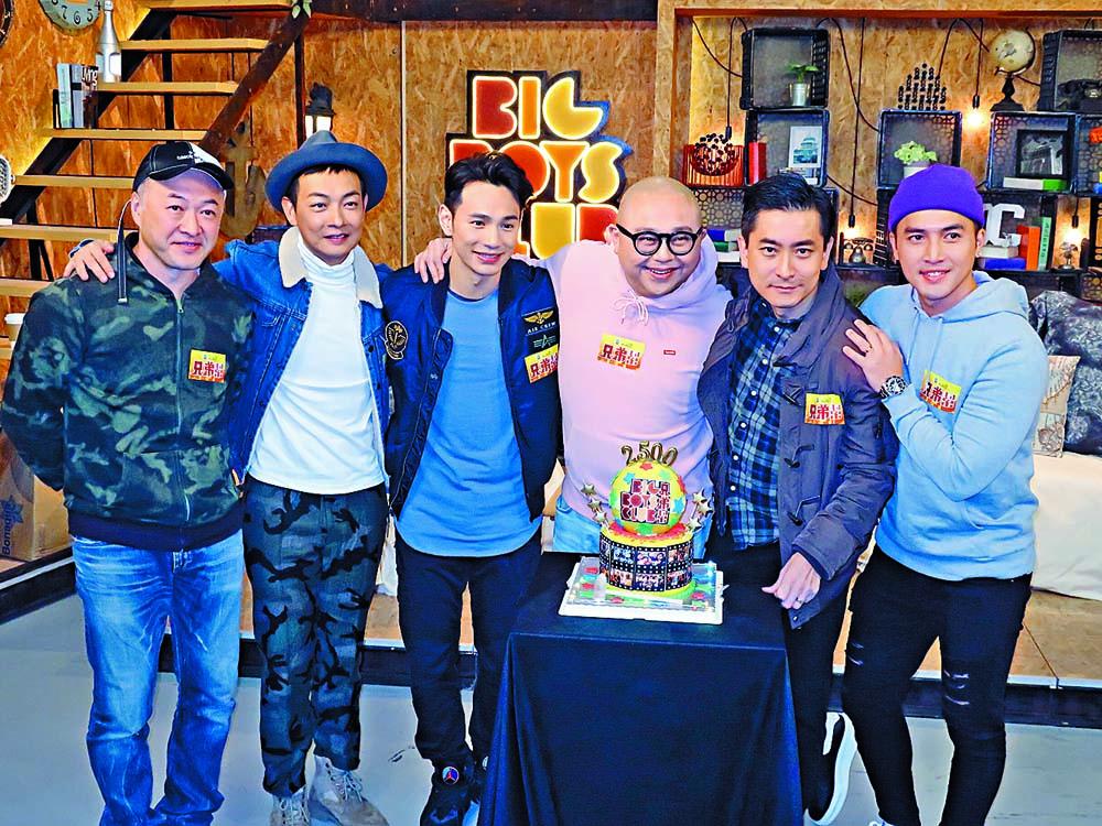 梁競徽、王梓軒、林盛斌、范振峰和陳國峰宣布《兄弟幫》將於明年初結束。