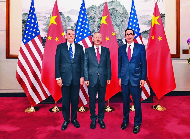 中美高層曾進行多輪經貿會議後,經取得實質進展。