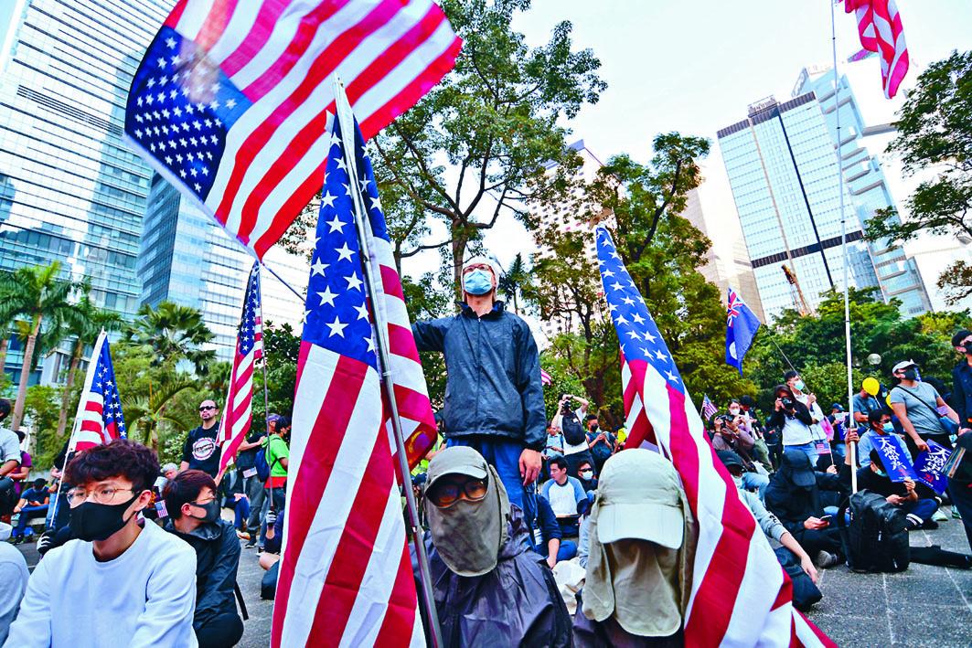 早前有團體發起遊行,感謝美國國會通過和總統特朗普簽署《香港人權及民主法案》。