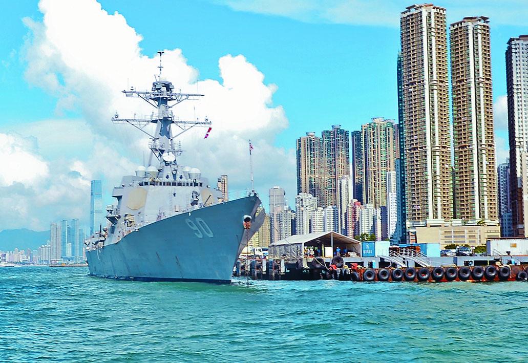 中方即日起暫停審批美國軍艦及軍機訪港申請。
