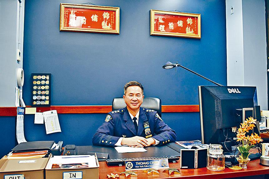 三星警司陳文業調任市警管理分析與規劃辦公室負責人。資料圖片