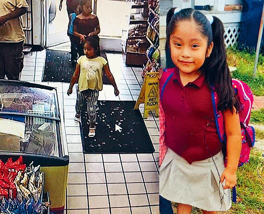女孩阿拉維斯(Dulce Maria Alavez)失蹤已經2個月。網上圖片