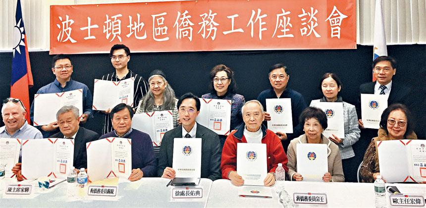 (前排左起)萊斯議員、陳家驊、梅錫銳、徐佑典、蔣宗壬、郭競儒、張韻蘭等合影。