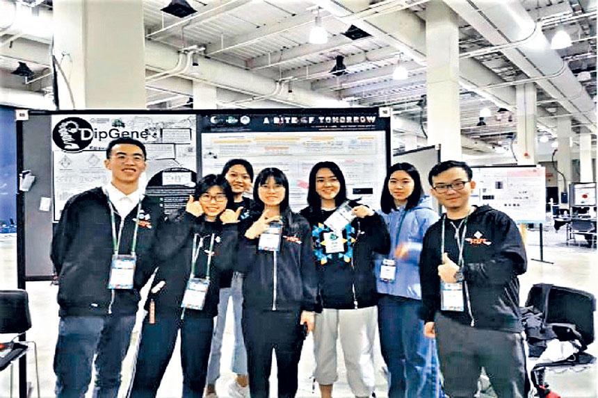 華南理工大學iGEM團隊成員合影。主辦方提供