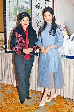 陳復生與女兒麥景榕出席《復興新生系列.和風零食》試映會。