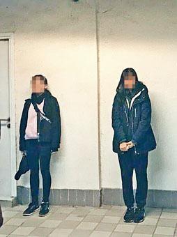 涉嫌被捕者包括兩名中學女生,其中一人年僅十四歲。