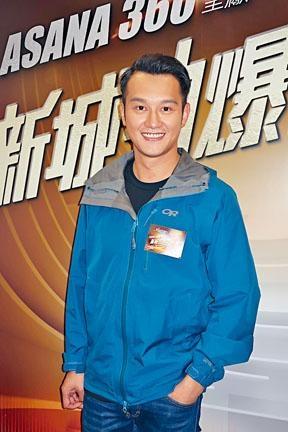 吳浩康希望女友崔碧珈好好欣賞他的演唱會。