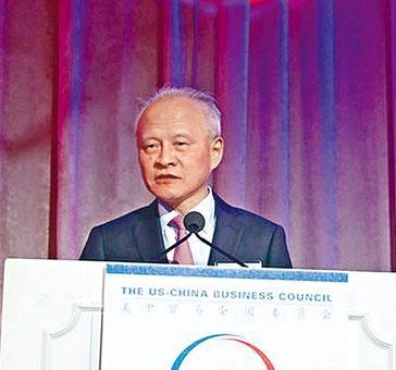 駐美大使崔天凱表示,兩國經貿團隊正努力解決分歧,有望重回正軌。