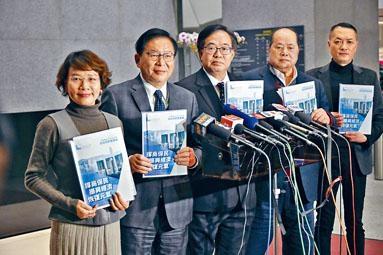 經民聯多名議員昨午與財政司司長陳茂波會面。