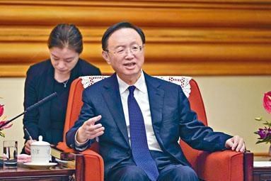 楊潔篪敦促美方立即停止干涉中國內政。